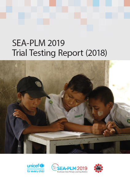 trial testing report cover 1